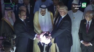The Orb of Covfefe